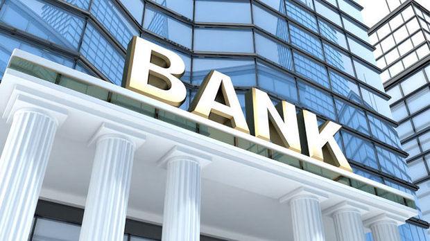 classement banque